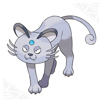 Pokemon Sun Moon Alolan Persian