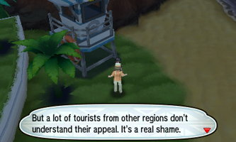 Sun Moon Screenshot