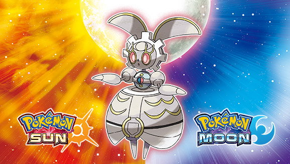 Get a Magearna in Sun and Moon with this QR Code