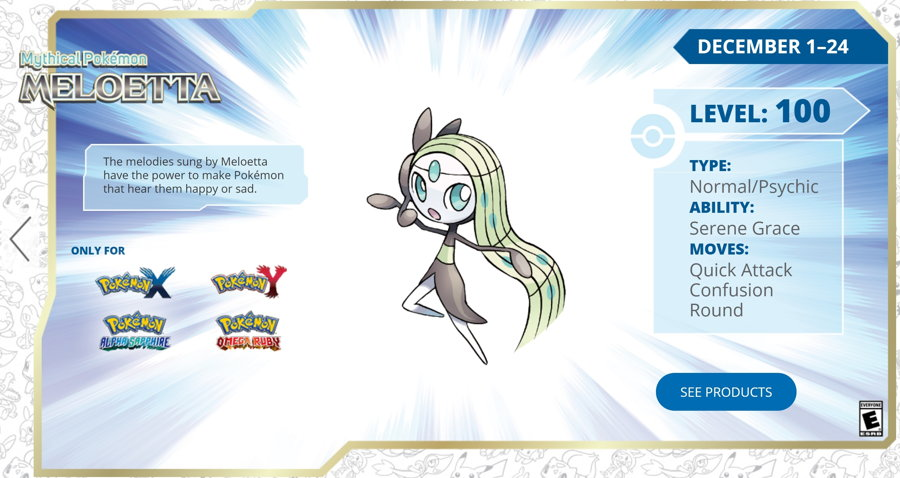 Get a Level 100 Meloetta via Nintendo Network Until December 24