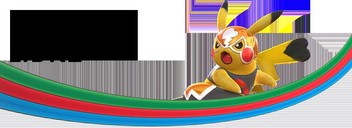 Pokken Tournament Pikachu Libre