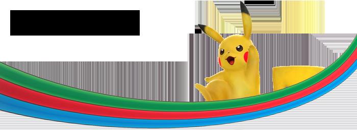 Pokken Tournament Pikachu