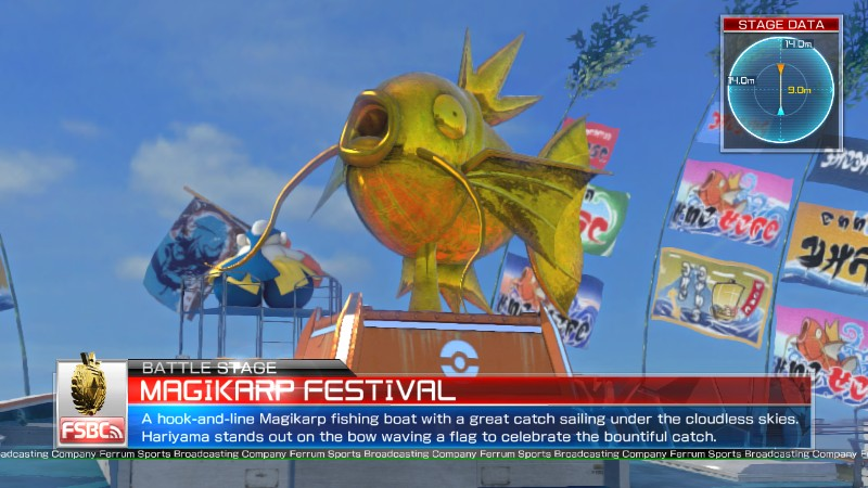 Pokken Tournament Magikarp Festival