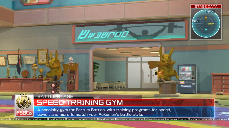 Pokken Tournament Tellur Training Gym